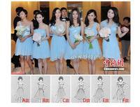 Married Sky Blue belt bridesmaid dress series