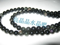 Natural obsidian eyes beads necklace