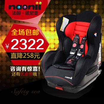 Naonii child safety seat car apollo