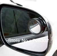 Car  point 360 degrees Rear view mirror two piece a set HQ - C1004