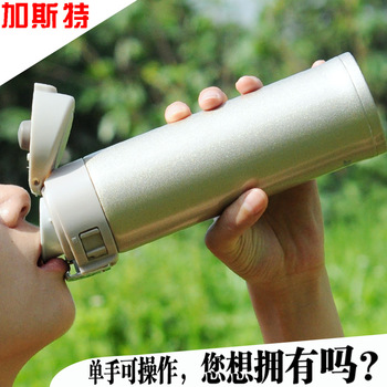 The real thing Stainless steel Vacuum cup casual lovers cup car Cup 500 ml Special price free shipping