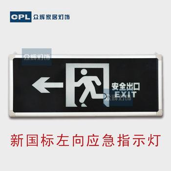 Isointernational fire emergency light led marker light charge type channel evacuation indicator