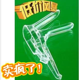 Descartáveis genitais Aeterna produtos sexuais espéculo vaginal utensílios divertimento fêmea suprimentos para adultos novidade vibrador(China (Mainland))