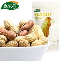 Nut casual snacks cracklier spiced peanut 136g
