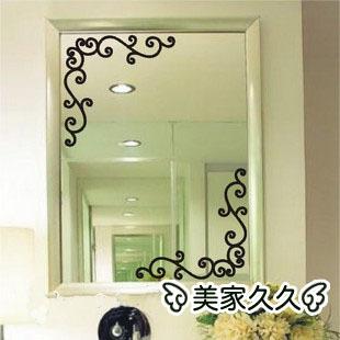 Achetez en gros meuble d 39 angle salle de bain en ligne - Stickers miroir cuisine ...