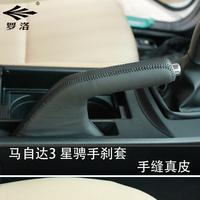 Free shipping Mazda 3 genuine leather handbrake cover m3 genuine leather handbrake protective case