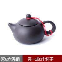 Tea set Famous yixing purple clay tea set yixing teapot set kung fu tea