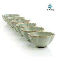 Tea set  cup  kung fu tea Delicate ceramic cup