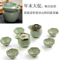Tea set ru kung fu tea grasping pot ceramic teapot calvings glaze match