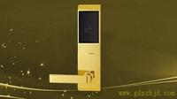 Hotel smart door locks door lock electronic