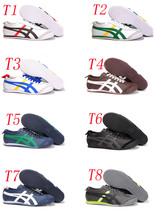 wholesale discount sports shoes