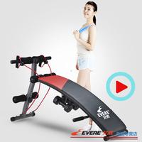 Av gm0410-52 household multifunctional ab board fitness equipment dumbbell rope lose weight folding