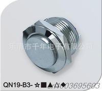 QN19-B3 19mm Resettable Kopin shaped metal waterproof button switch