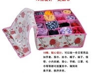 Free shipping 2pcs/lot non-woven fabrics storage box cover scarves gloves socks bin 16 holders