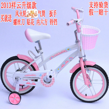 Kids bike 12 14 16 car buggiest bicycle kids bike