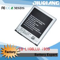 New 2100mah OEM EB-L1H2LLU Battery For Samsung Galaxy Premier  I9260 i939