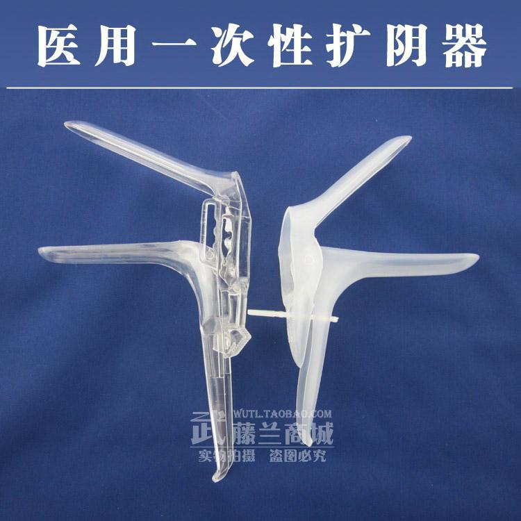 Aeterna médica Produtos Eróticos descartável órgãos genitais dilatador vaginal espelho espéculo vaginal(China (Mainland))