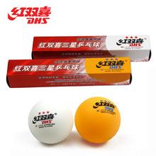 popular table tennis balls