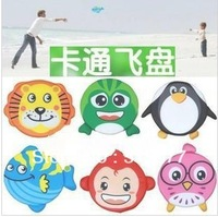 Outdoor sports parent beach water frisbee toy safety soft children flying saucer