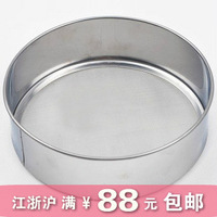 Baking tools flour sieve small stainless steel flour screen mesh sugers 60 prescription sieve test sieves
