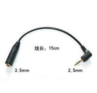 Headset Adapter 3.5mm to 2.5mm Audio Adapter and Converter (Black) - Non-Retail Packaging - 2.5MM - Male - 3.5mm FEMALE