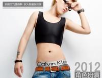 Free shipping! Hot sale Super Flat Les GL Lesbian Chest Binder Tomboy Slim Fit Vest  Black/White/Gray/Flesh Color S~4XL
