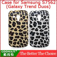1PCS 100% Original Leopard Case For Samsung S7562(Galaxy Trend Duos)  New Advance Arrivel mobile phone case