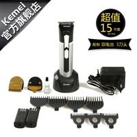 Kemei hairdressing tool km3007 hair clipper child household separateth knife hair clipper