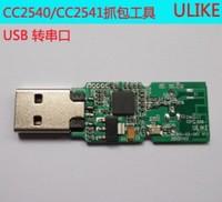 cc2540/cc2541 bluetooth4.0 Bluetooth sniffer board +Free shipping