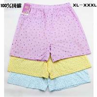 Plus size underwear the elderly super-elevation waist plus crotch 100% size home thigh cotton boxer shorts