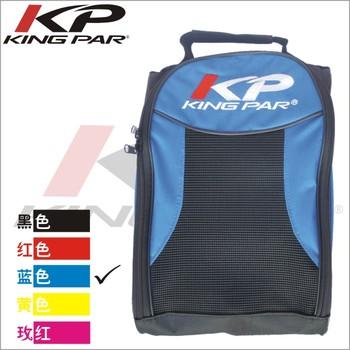 King par golf shoe bag shoe golf bag 5-color - blue