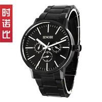 Glass sinobi stainless steel watchband cool male watches 9328