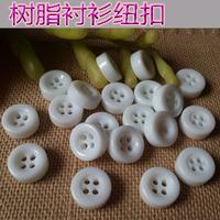 Button  diy children's clothing button resin button shirt button 10mm white buttons 3