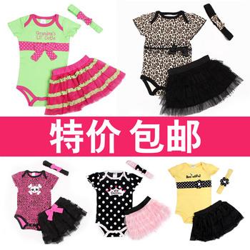 http://i01.i.aliimg.com/wsphoto/v0/1119959891/2013-summer-baby-romper-girl-s-fashion-cotton-baby-jumpsuit-infant-rompers-bodysuit-3-pcs-set.jpg_350x350.jpg