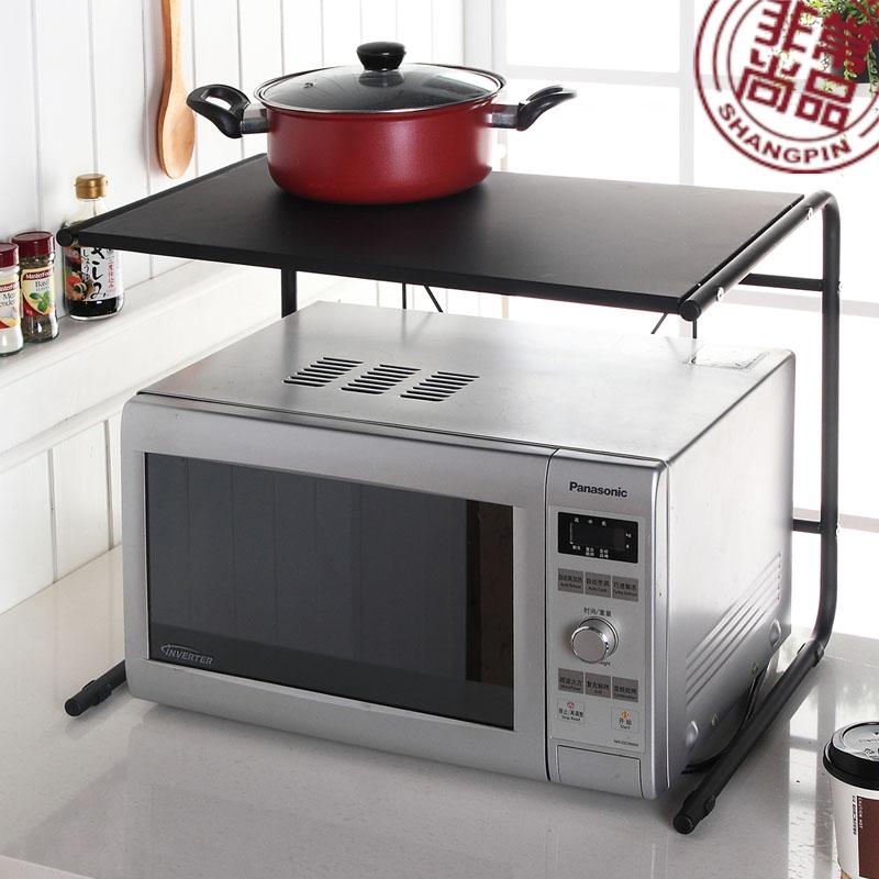 Microwave oven rack bracket white shelf kitchen appliances shelf oven