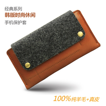 Smart mobile phone general genuine leather set cowhide protective case card holder male mobile phone bag personality
