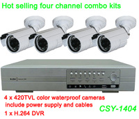 Hot 4 cameras and DVT DIY combo kits IR dome camera with Sony 420TVL