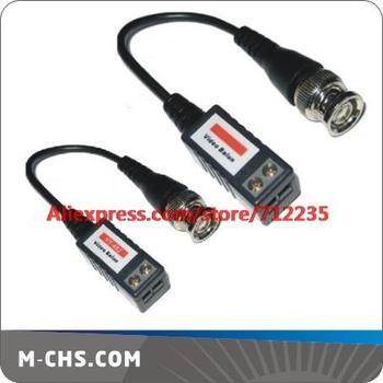 CCTV BNC to UTP Cat5e Video Balun Transceiver