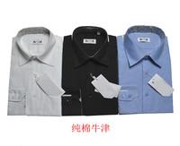Free Shipping 2013 Mens Slim fit Unique neckline stylish Dress long Sleeve Shirts Mens brand cotton dress shirts