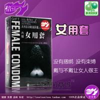 Pleasure more female set 2 female condoms 4 ultra-thin condom liquid adult supplies