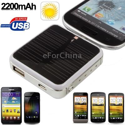 Micro usb handy-station mit solar-ladegerät externe backup-batterie