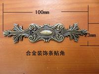 100 * 23mm length antique fillet alloy trim  wooden furniture four corners