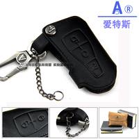 Car key wallet set roewe 550 mg6 special car mg genuine leather key wallet