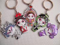 Hot selling Peking Opera Promotional Keychain Valentine Christmas Gift Chinese Vintage Fashion Key Ring Holder
