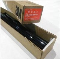 Rise 3m9920 back film solar film explosion-proof membrane 3m automotive window film qau electronic