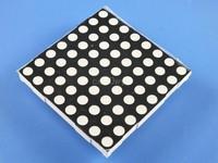5pcs 8 * 8 dot matrix 5 mm Common anode Red 5.0MM 60 * 60MM (16 feet)