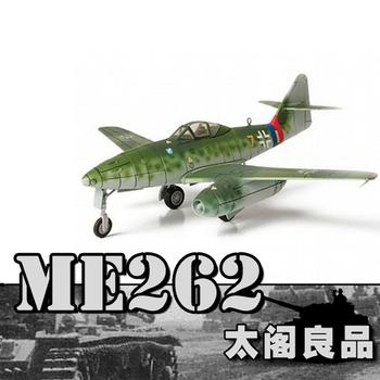 German 2 alloy fov me262 fighter model 85089 1305
