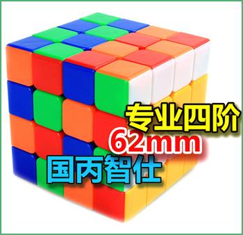 Guobin Zhishi 6.2cm magic cube 4*4*4  for speed cubing black white free shipping
