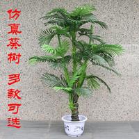 artificial palm tree,silk leaves,1.6M