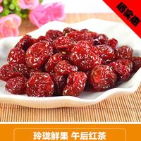 High quality honey dried cherry tomatoes dried tomatoes mini tomato dry 250g